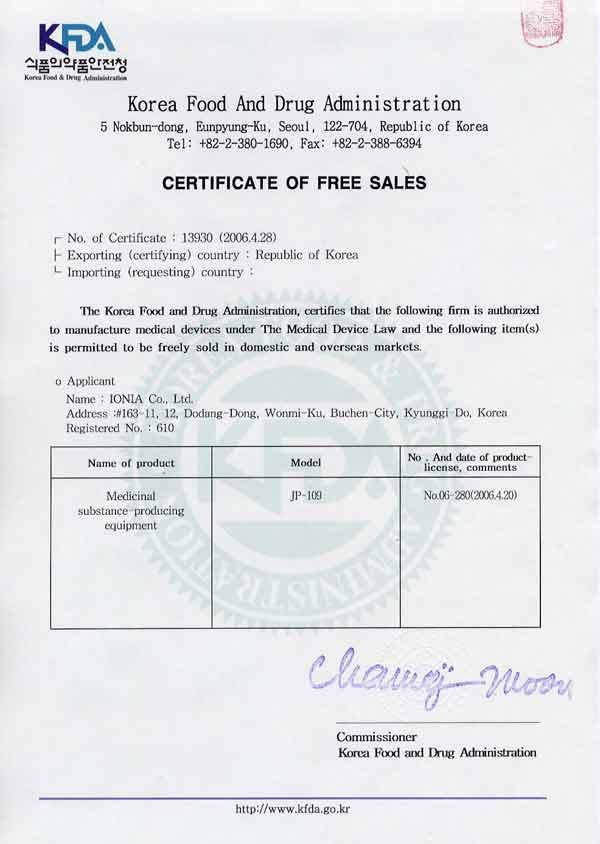 Alkaviva certificates kfda certificate yadclub Image collections