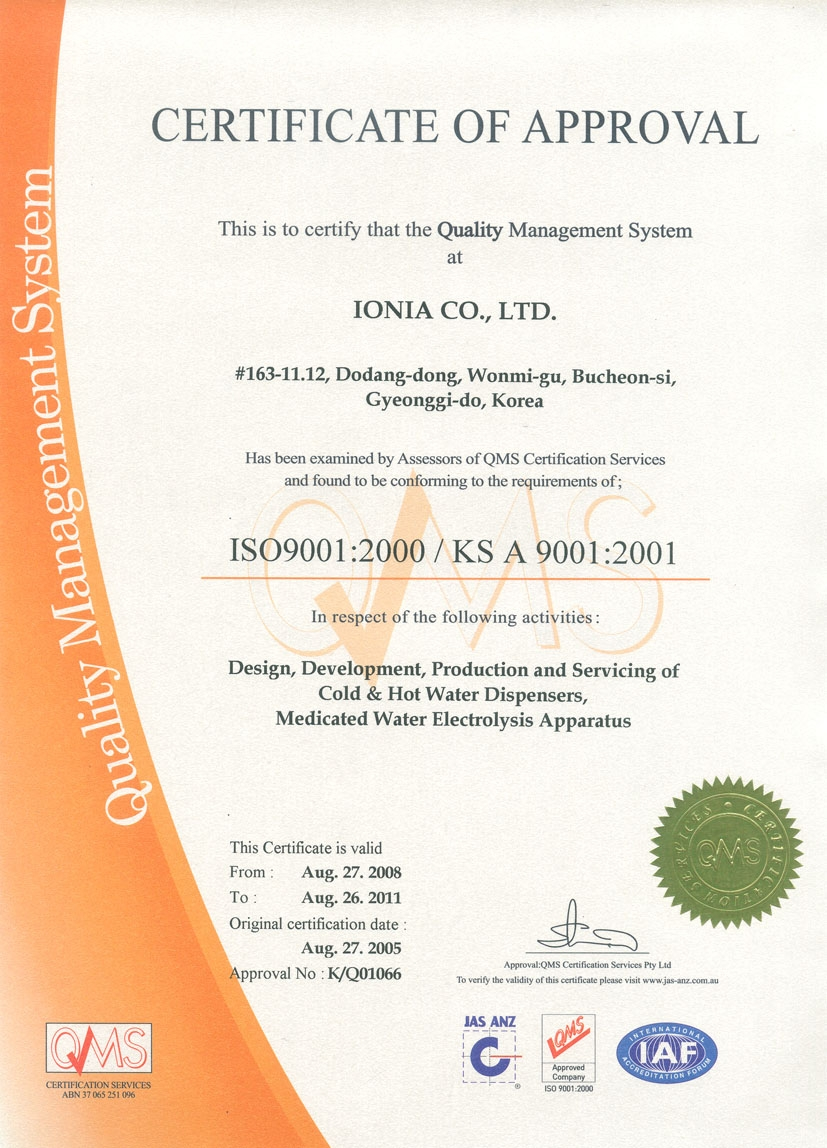ISA-9001 certification